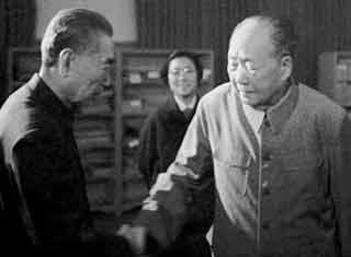 毛泽东   周恩来