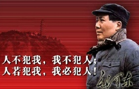 毛泽东军事才能