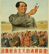 只有高举毛泽东思想才能成为强盛和公正的国家